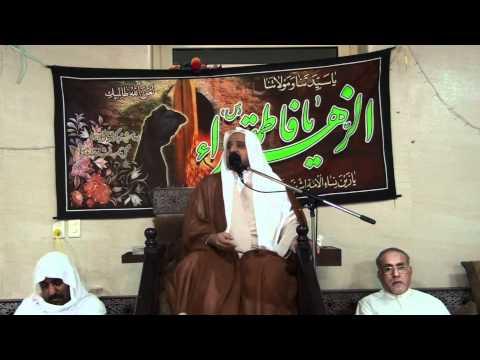 وفاة ام البنين 1433هـ الشيخ صالح المشهدي