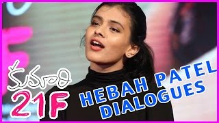 Hebah Patel Dialogues || Kumari 21F Platinum Disc Function || Raj Tarun ,DSP