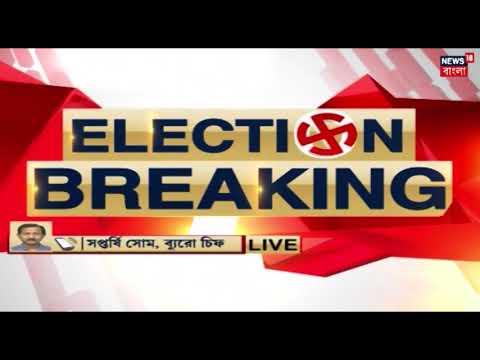 Xxx Mp4 WB Panchayat Polls পঞ্চায়েত ভোট প্রক্রিয়ায় স্থগিতাদেশ কলকাতা হাইকোর্টের 3gp Sex