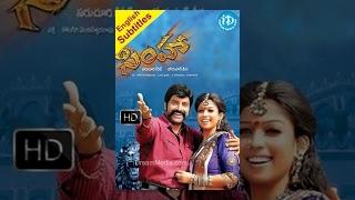 Simha Telugu Full Movie || Balakrishna, Nayantara, Sneha Ullal, Namitha || Boyapati Srinu || Chakri