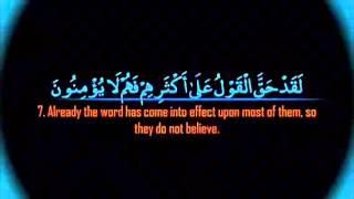 Memorize Sura Yasin 1-10 verses