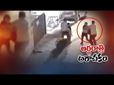 CCTV Footage: Two Men Harass Woman in Bangalore || Bengaluru Molestation || NTV