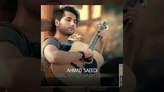Ahmad Saeedi - Chand Vaghte OFFICIAL TRACK