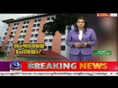 News @ 9 AM: 3 Malayali Girls In Remand In Gulbarga Ragging Case  | 25th June 2016