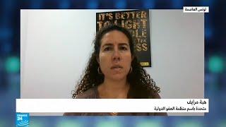 منظمة العفو الدولية.. المجتمع الدولي تقاعس في مواجهة جرائم ضد الإنسانية