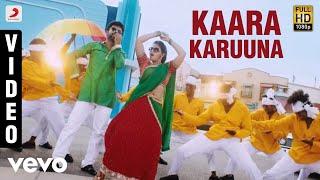 Mapla Singam - Kaara Karuuna Video | Vimal, Anjali | N.R. Raghunanthan