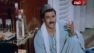 أنا بية أحمد زكي من فيلم البية البواب