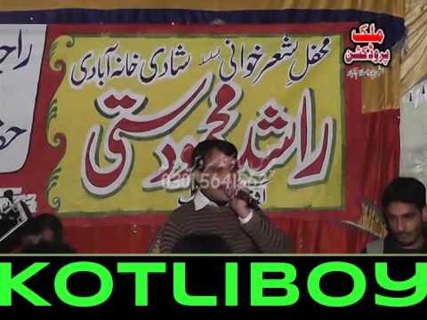 Raja Hafeez Babar VS Raja Nadeem Khadboot P2 Mijaz & Farmaish