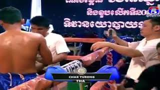 Roeung Sophorn vs Chaturong (Thai) kun Khmer boxing 29/12/2018