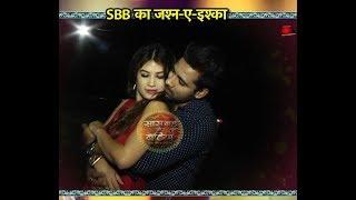 Bigg Boss 11 Couple Puneesh Sharma & Bandagi Kalra