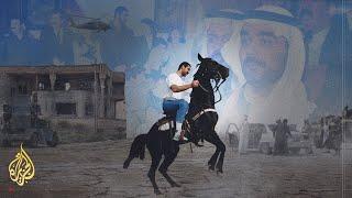 أرشيف-عدي صدام حسين.. فتى العنف والثراء