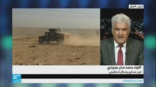 اللواء هموندي: تحرير الجسر الرابع في الموصل سيخدم عملية الوصول إلى المربع الحكومي