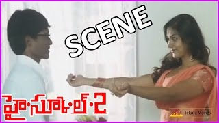 Namitha And Raj Karthik Scene In High School 2 Telugu Movie   Thiru   Sundar C Babu