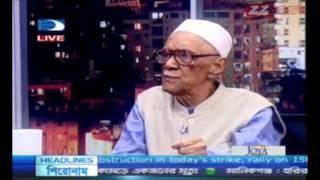 দিগন্ত রাউন্ড টেবিল  এ এবিএম মুসা এবং আসাফ উদ্দৌলা   2