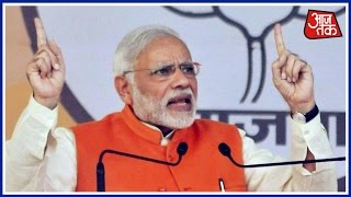 Will Find Way To Give Black Money In Jan Dhan Accounts To Poor, Says PM Modi
