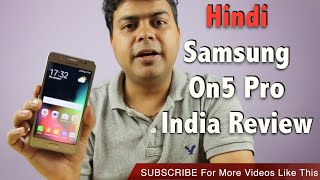 Hindi | 2016 Samsung On5 Pro India Review, Pros, Cons, Should You Consider | Gadgets To Use