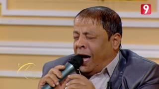 عبد الباسط حمودة - أنا مش عارفني