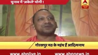 UP Polls: Chunaav mein 'akele' Yogi: Will BJP's rudeness with Yogi Adityanath affect elect