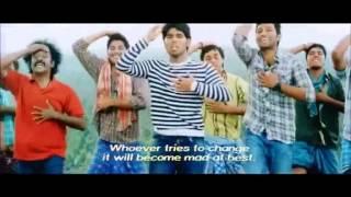Gouravam Tamil Songs