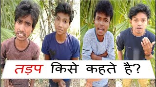 PRINCE KUMAR M | PRIKISU Series | Part 78 | Vigo Video Funny Comedy