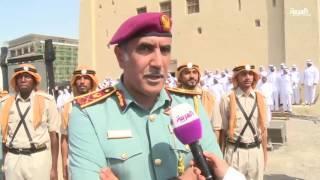 شرطة أبو ظبي تحتفل بذكرى تأسيس أول مركز عام 48