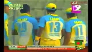 Duronto Rajshahi Vs Chittagong Kings BPL 2013 Highlights (Chittagong Bat) Match 3