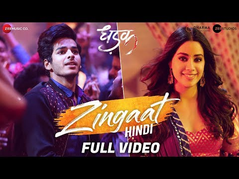 Xxx Mp4 Zingaat Hindi Full Video Dhadak Ishaan Janhvi Ajay Atul Amitabh Bhattacharya 3gp Sex