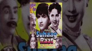 Suhag Raat - Hindi Movie