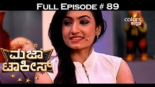 Majaa Talkies - 26th December 2015 - ಮಜಾ ಟಾಕೀಸ್ - Full Episode
