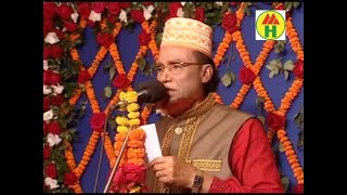 Lal Miah Boyati - আমি ভাবছিলাম কি | বনমালী
