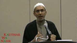 12. Hijarat - Migration; Sabr - Patience; Tafseer of Surah Nahl Verse 41 - Shaikh Hasnain Kassamali