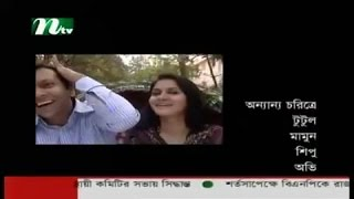 Hit Wicket by Mithila Tahsan (Most Romantic & Funny)
