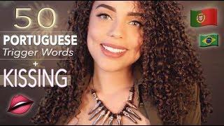 ASMR 50 Trigger Words in PORTUGUESE + KISSING ( beijinhos, 50K+ Celebration!)