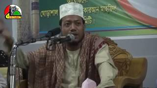 New Bangla waz Maulana Amir Hamza 15 11 16