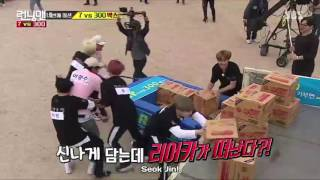 running man ep 300 funny games with BTS part 1