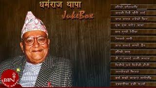 Best Nepali Songs Of Dharmaraj Thapa Juke Box