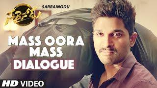 MASS OORA MASS - Sarrainodu Dialogue Trailer || Allu Arjun, Rakul Preet, Catherine Tresa