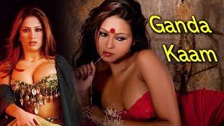 Gnada Kaam !! गन्दा काम !! A Crime Short Film !! Dehati Indian Video || Hungama Bhojpuri