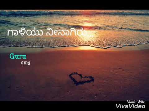Xxx Mp4 Matthe Maleyagidhe Kannada Whatsapp Status Mathe Maleyagidhe 3gp Sex