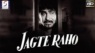 Jagte Raho l Super Hit Hindi Full Movie l Raj Kapoor, Nargis l 1956