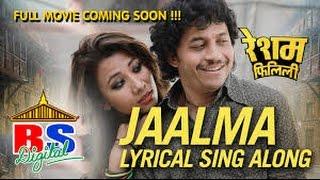 Jaalma    Lyrical Video