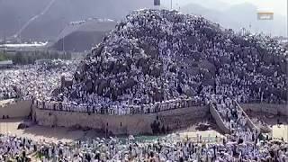 Arafat Day 2018 | HAJJ 2018 | 9th Zilhajj 1439  | 20 AUGUST 2018