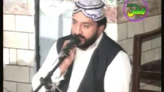 Mahf e Naat 2016 at Loran Gujrat