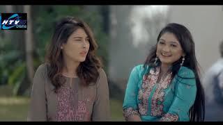 বাংলা নাটক তোমার জন্য মন । Bangla natok Tomar jonno mon । Htv HD Drama