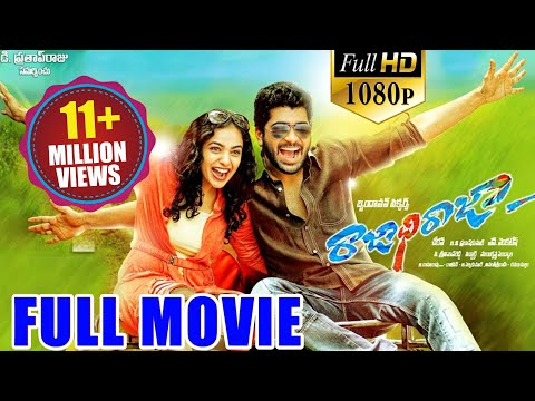 RajadhiRaja Latest Telugu Full Movie || Nithya Menen, Sharwanand ||  2016 Telugu Movies