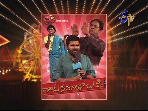Jabardasth - 10th April 2014 - జబర్దస్త్ - Full Episode (Vadu Nasa Gadu ra Bujji)