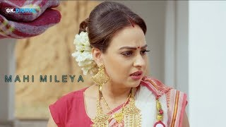 MAHI MILEYA (Teaser) Miel Ft. Afsana Khan | Latest Punjabi Songs 2018 | Releasing On 4 Marcch 6PM