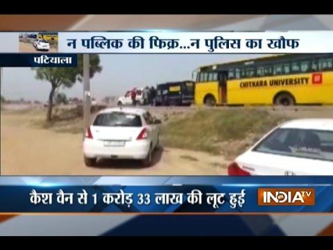 Xxx Mp4 Armed Robbers Loot Cash Van At Chandigarh Patiala Highway 3gp Sex