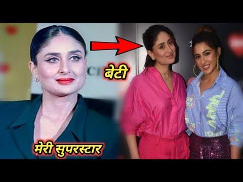 Xxx Mp4 करीना कपूर की बेटी हैं बहुत खूबसूरत और हॉट देखकर होश उड़ जाऐंगे Kareena Kapoor 3gp Sex