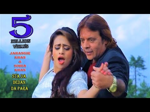 Xxx Mp4 Jahangir Khan And Sobia Khan Pashto Song Yara Zama Film STA MUHABBAT ME ZINDAGEE DA 3gp Sex
